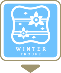 WINTER TROUPE 冬組