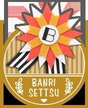 BANRI SETTSU