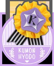 KUMON HYODO