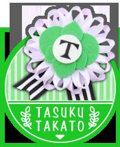 TASUKU TAKATO