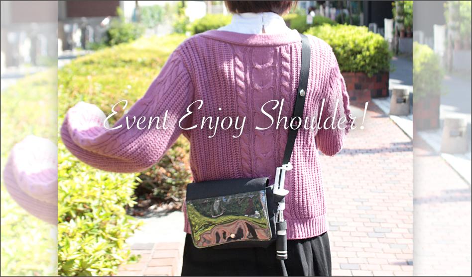 Event Enjoy Shoulder!