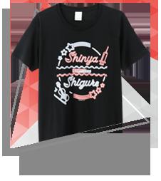 Shinya & Shigure
