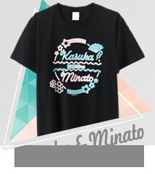 Kasuka & Minato