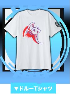ドル―Tシャツ