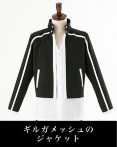 ギルガメッシュのジャケット