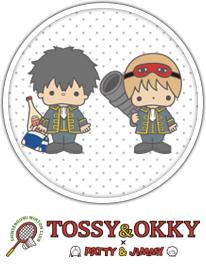 TOSSY & OKKY