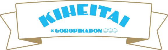 KIHEITAI