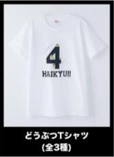 どうぶつTシャツ(全5種)