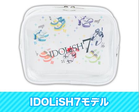 IDOLiSH7モデル