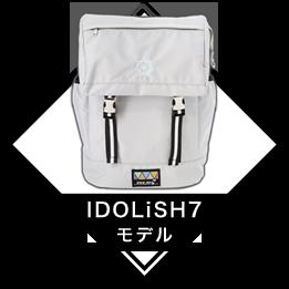 IDOLiSH7 モデル