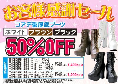 boots-01.jpg