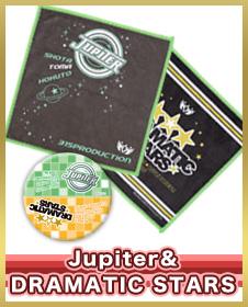 Jupiter&DRAMATIC STARS