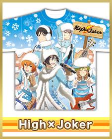 High×Joker