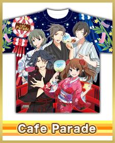 Cafe Parade
