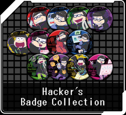 Hacker's Badge Collection
