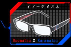 イメージメガネ Osomatsu&Karamatsu