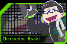 Choromatsu Model
