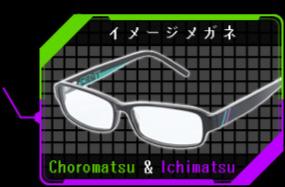 イメージメガネ Choromatsu&Ichimatsu