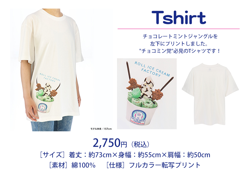 Roll Ice Cream Factory Tシャツ