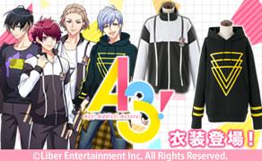 「A3!(エースリー)」花咲学園高校指定ジャージ&三角の私服パーカー