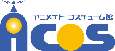 ACOSオンラインショップ(アコスオンラインショップ)