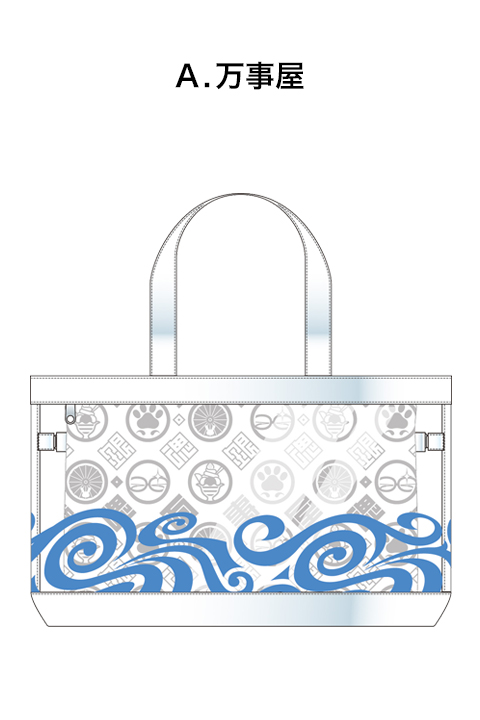 clearbag_gintama01