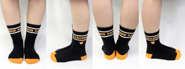 socks_karasuno_model01-tile