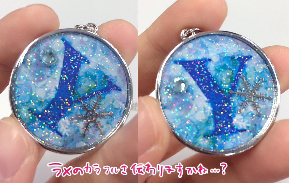 170414_yuro_resin_2