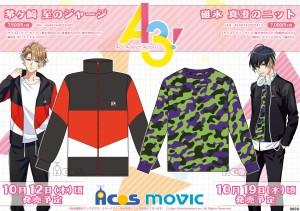 acos_shitsuji_necklace_POP