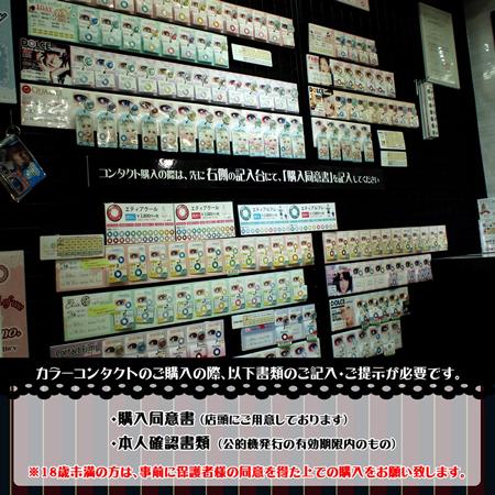 170508_akihabara_pc1