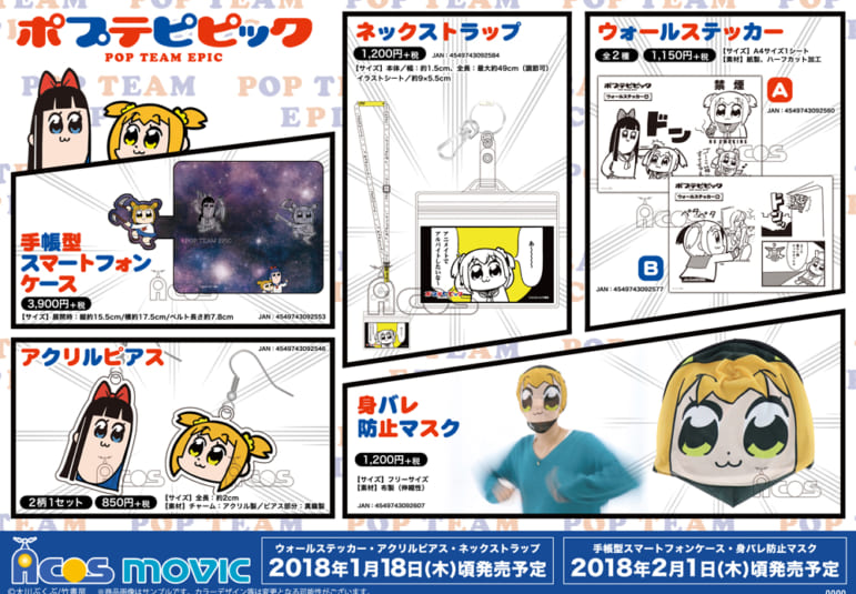 popteamepic_pop