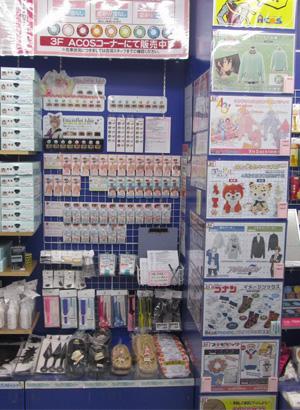 ACOS横浜