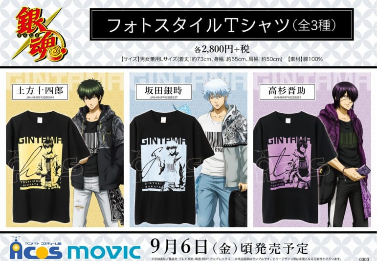 s-gintama_tee_pop