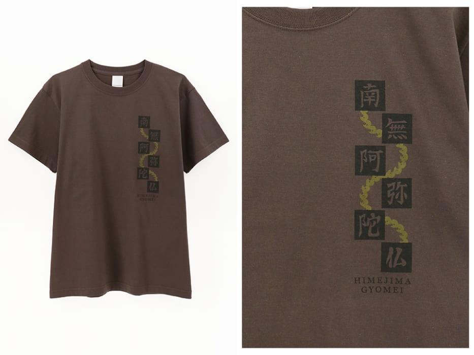 Tシャツ,鬼滅の刃,公式,悲鳴嶼行冥