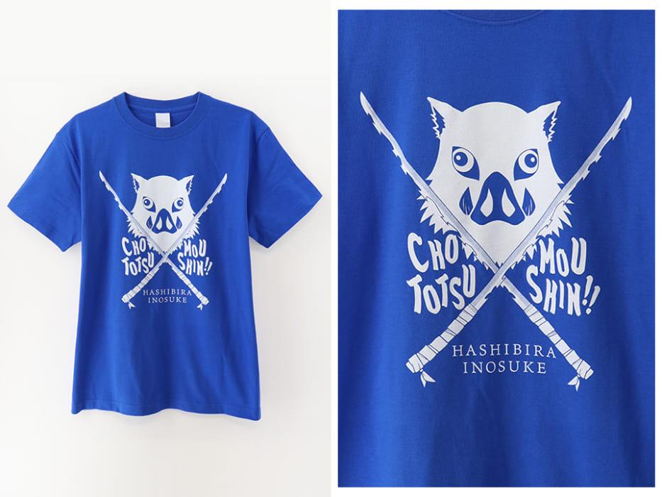 Tシャツ,鬼滅の刃,公式,嘴平伊之助