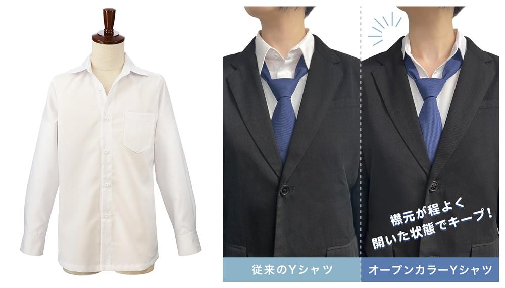 衣装 Yシャツ コスプレ 汎用 オープンカラー 制服